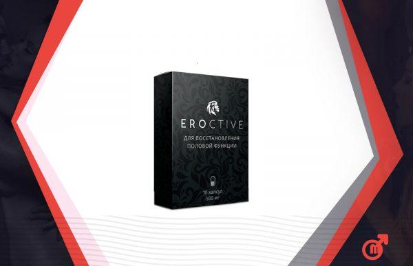 eroctive капсулы для укрепления потенции
