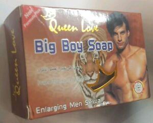 big boy мыло